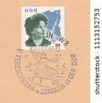Germany circa 1963  a stamp...