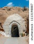 tunisia  matmata. the entrance... | Shutterstock . vector #1113198887
