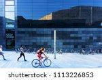 leipzig  germany   july 21 ... | Shutterstock . vector #1113226853
