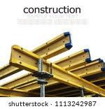 beams for monolithic frame... | Shutterstock . vector #1113242987