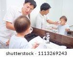 asian father teaching kid teeth ...   Shutterstock . vector #1113269243