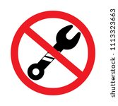 no repair or service sign... | Shutterstock .eps vector #1113323663
