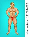 vector pop art naked male... | Shutterstock .eps vector #1113344027