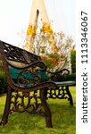 beautiful alloy bench in the... | Shutterstock . vector #1113346067