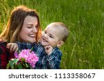portrait of a happy young woman ...   Shutterstock . vector #1113358067