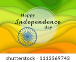 card to the independence day of ... | Shutterstock .eps vector #1113369743