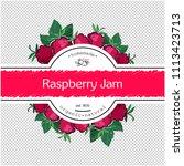 hand drawing raspberry jam... | Shutterstock .eps vector #1113423713
