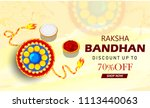 illustration of raksha bandhan  ... | Shutterstock .eps vector #1113440063