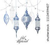 hand drawn holiday lanterns....   Shutterstock . vector #1113459407