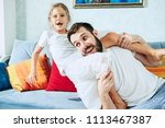 the happy father and his six...   Shutterstock . vector #1113467387