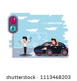 people in the street with a... | Shutterstock .eps vector #1113468203