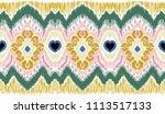 ikat geometric folklore... | Shutterstock .eps vector #1113517133