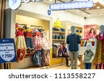 bangalore  india  may 20  2018  ...   Shutterstock . vector #1113558227