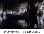 boat on water underground in a... | Shutterstock . vector #1113570017