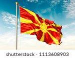 macedonia flag on the blue sky... | Shutterstock . vector #1113608903