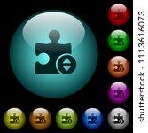 plugin fine tune icons in color ...   Shutterstock .eps vector #1113616073