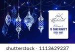 hand drawn holiday lanterns....   Shutterstock . vector #1113629237