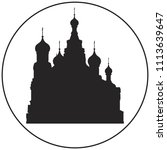 the church of the savior on... | Shutterstock .eps vector #1113639647