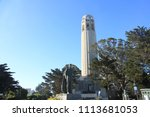 coit tower in san francisco | Shutterstock . vector #1113681053