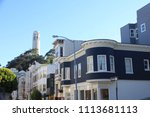 coit tower in san francisco | Shutterstock . vector #1113681113