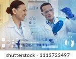 happy chemists. cheerful... | Shutterstock . vector #1113723497