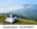 summer view of small... | Shutterstock . vector #1113742877