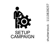 campaign setup icon. element of ...