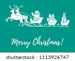 santa claus with christmas... | Shutterstock .eps vector #1113926747