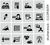 News reporter icons set. - stock vector