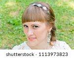 horizontal portrait of profile... | Shutterstock . vector #1113973823