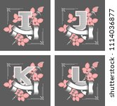 set of vector letters in...   Shutterstock .eps vector #1114036877
