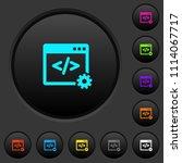 web development dark push... | Shutterstock .eps vector #1114067717