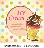 Ice cream cone background - stock vector