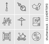 set of 9 simple editable icons... | Shutterstock .eps vector #1114097093