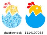 hatch chick composition icon of ... | Shutterstock .eps vector #1114107083