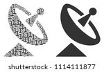 antenna mosaic icon of zero and ... | Shutterstock .eps vector #1114111877