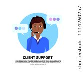 call center headset agent... | Shutterstock .eps vector #1114260257