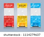 roll up banner template design... | Shutterstock .eps vector #1114279637
