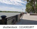 rostov on don russia   june 16... | Shutterstock . vector #1114301897