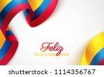 20 july. colombia happy... | Shutterstock .eps vector #1114356767