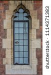 English Narrow Window