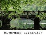 bolu  yedig ller national park  ... | Shutterstock . vector #1114371677