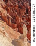 bryce canyon national park ... | Shutterstock . vector #1114381727