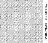 3d white paper art islamic... | Shutterstock .eps vector #1114391267