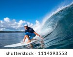 surfer riding on big waves on... | Shutterstock . vector #1114393553