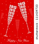 new year 2013 celebration  ... | Shutterstock .eps vector #111439733