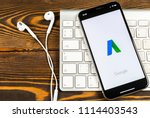 sankt petersburg  russia  june...   Shutterstock . vector #1114403543