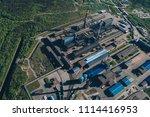 aluminum metallurgical plant... | Shutterstock . vector #1114416953