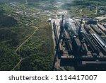 aluminum metallurgical plant... | Shutterstock . vector #1114417007