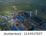 aluminum metallurgical plant... | Shutterstock . vector #1114417037